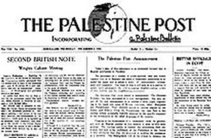 Palestine Post 311 (photo credit: Courtesy)