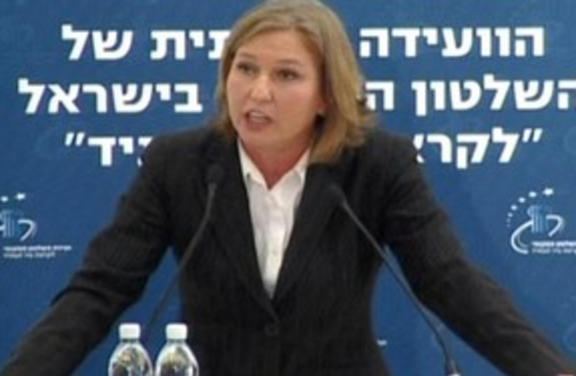 311_Livni at IDC (photo credit: Channel 10 News)