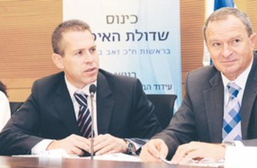 Environmental Protection Minister Erdan and MK Ze'ev Bielski (photo credit: Yisrael Malovani)