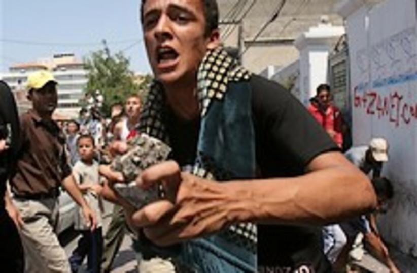 Fatah demo Gaza 224.88 (photo credit: AP)