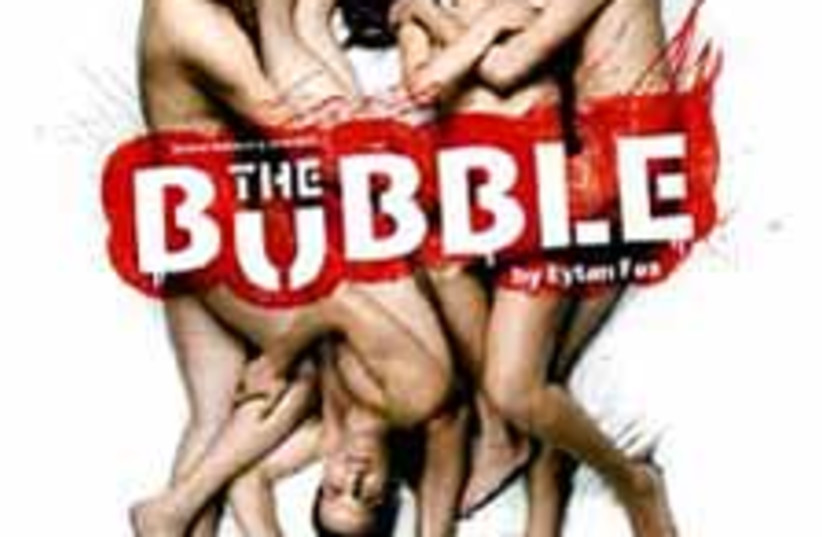 bubble film 88 224 (photo credit: )