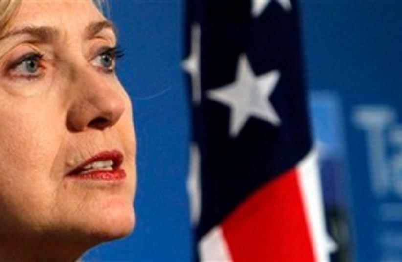Hillary Clinton face and flag 311 AP (photo credit: AP)
