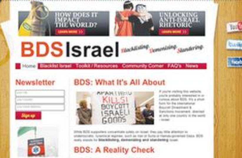 BDS Israel (photo credit: Courtesy)