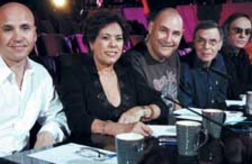 kochav nolad judges 88 2 (photo credit: Courtesy  )