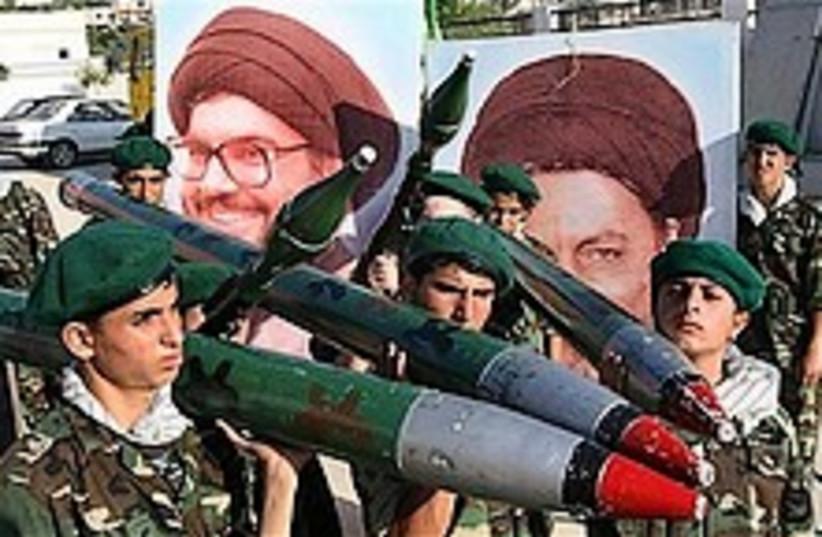hizbullah 224.88 (photo credit: AP [file])