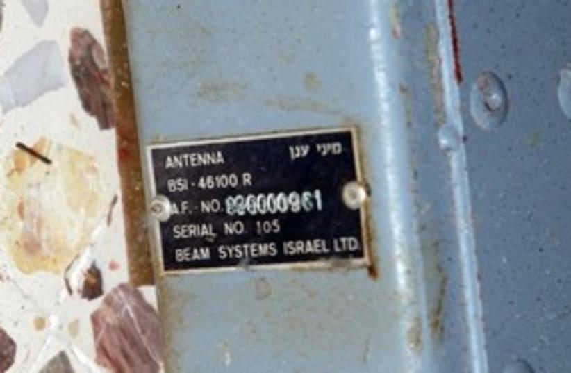 Hebrew Spy Equipment 311 (photo credit: LAF Website)