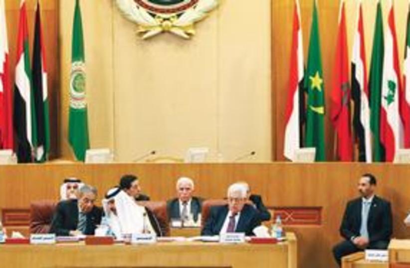 Arab League  311 (photo credit: Associated Press)