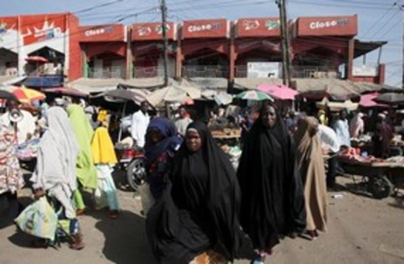 Nigeria 311 (photo credit: ASSOCIATED PRESS)