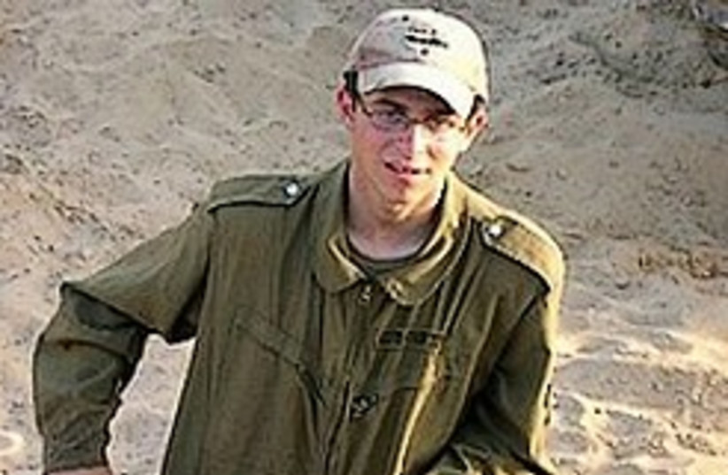 schalit in uniform 248.88 (photo credit: Courtesy of Gilad Schalit's family)