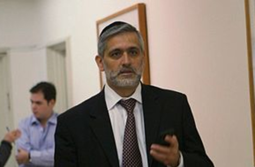 Eli Yishai 311 (photo credit: Courtesy)