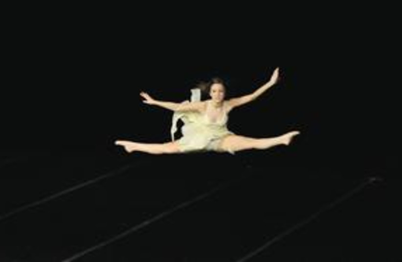Canadian Jewish Dancer 311 (photo credit: Courtesy)
