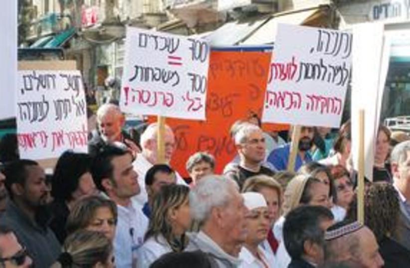 Bikur Cholim Protest 311 (photo credit: Yossi Lipsitz)