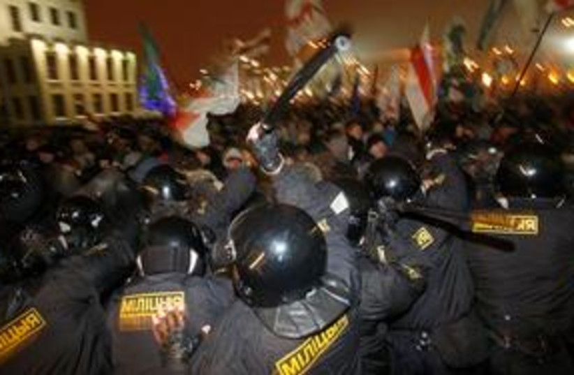 Belarus Election Riots 311 (photo credit: Associated Press)