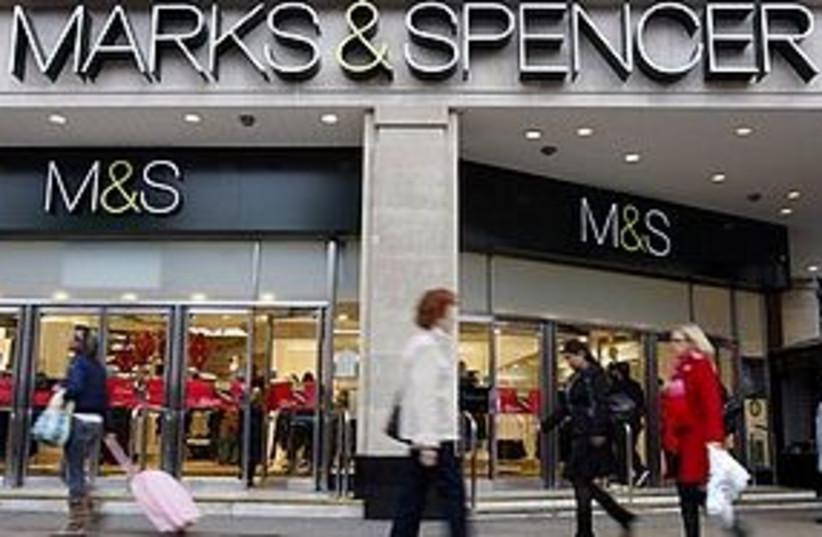 Marks & Spencer 311 (photo credit: AP)