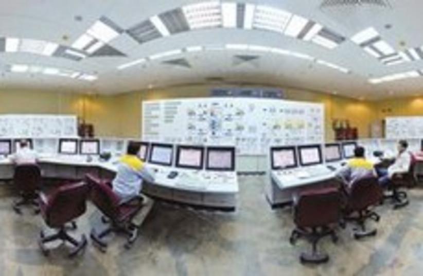 Stuxnet worm 250 (photo credit: ASSOCIATED PRESS)