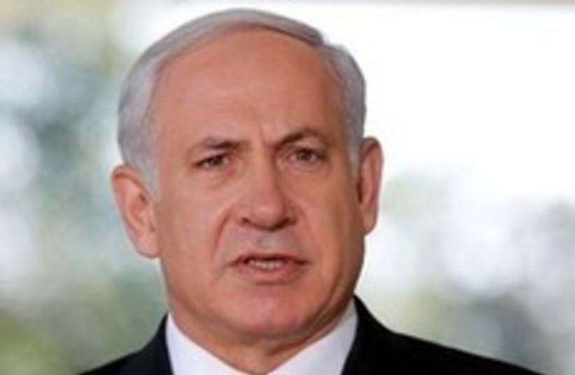 Netanyahu  (photo credit: ASSOCIATED PRESS)