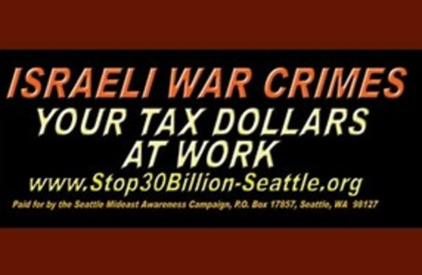 Seattle Midwest Awareness Campaign 311 (photo credit: SMAC website)