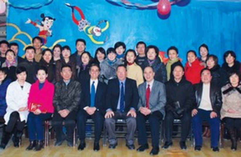 THE HARUV Institute seminar participants 311 (photo credit: Jin Pang)