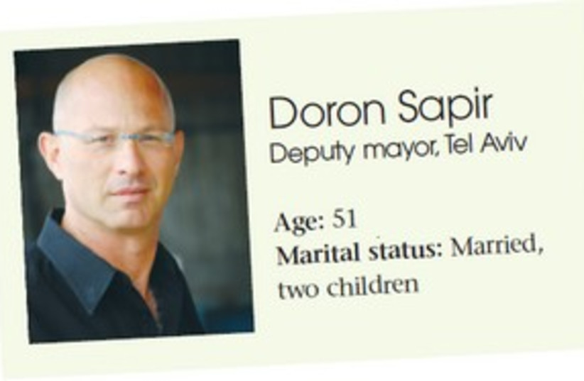 Doron Sapir 311 (photo credit: Courtesy)