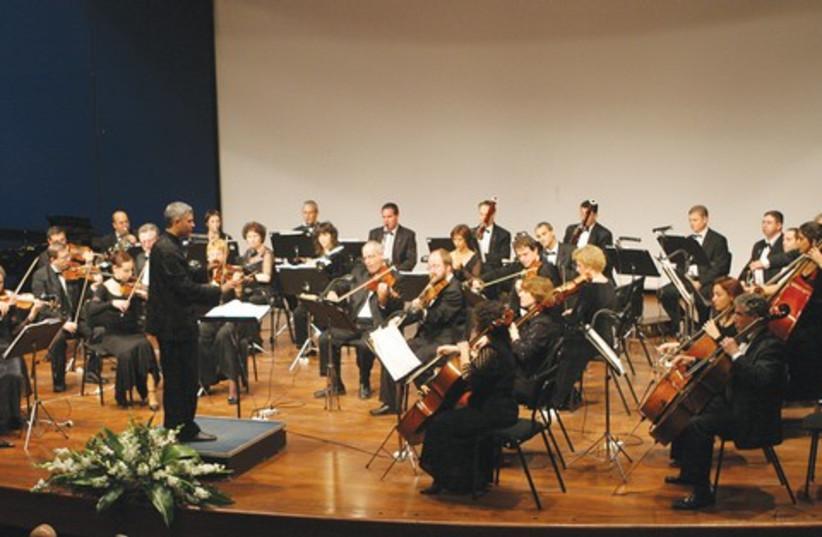 Israel Kibbutz Chamber Orchestra 521 (photo credit: Courtesy)
