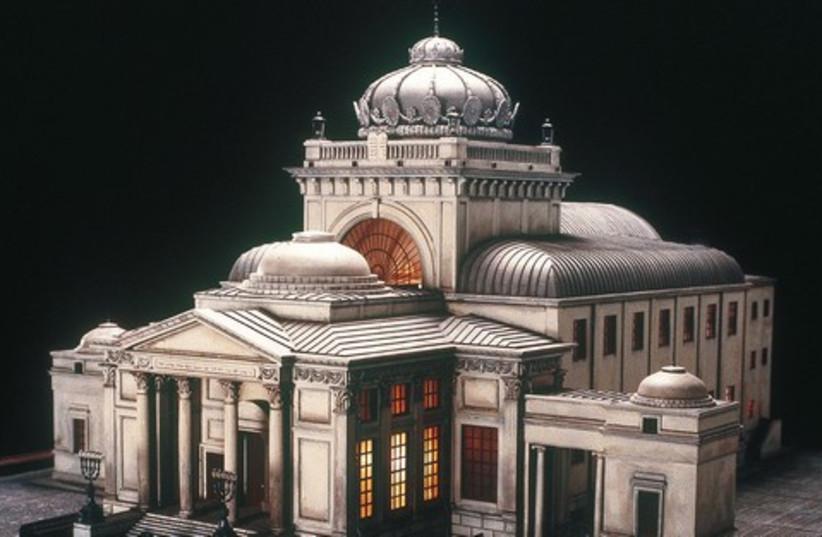 Warsaw Synagogue 521 (photo credit: courtesy of Issac Kaplan Old Ysihuv Court Museum)