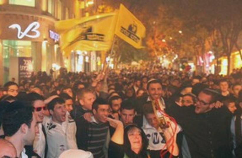 Jerusalem Right Protest 311 (photo credit: Marc Israel Sellem)