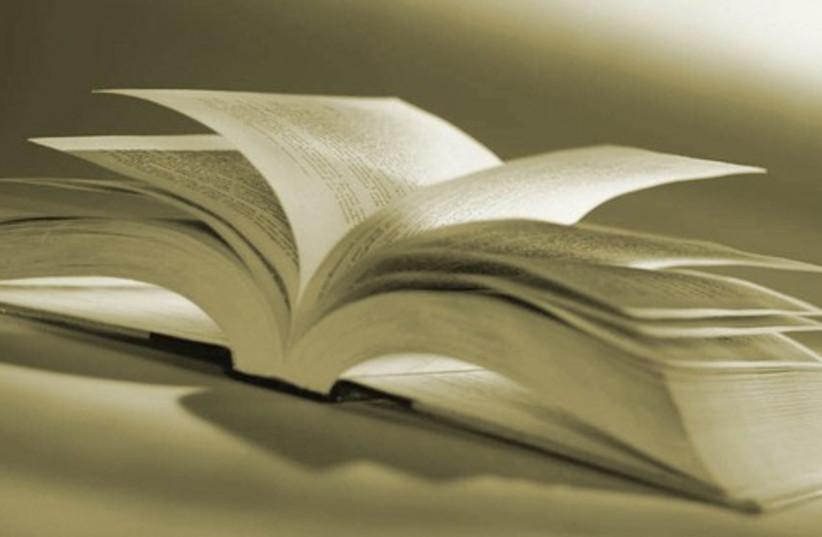 Book 521 (photo credit: Courtesy)