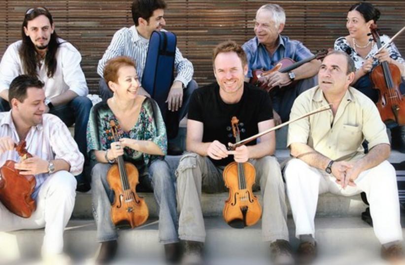 Relevant violin string ensemble 521 (photo credit: Courtesy)