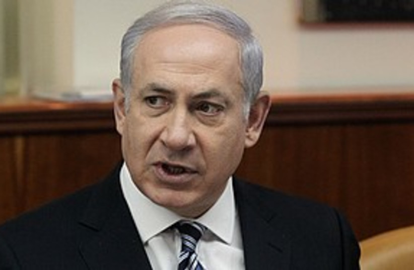 netanyahu stinkeye 311 (photo credit: Haim Tzach)