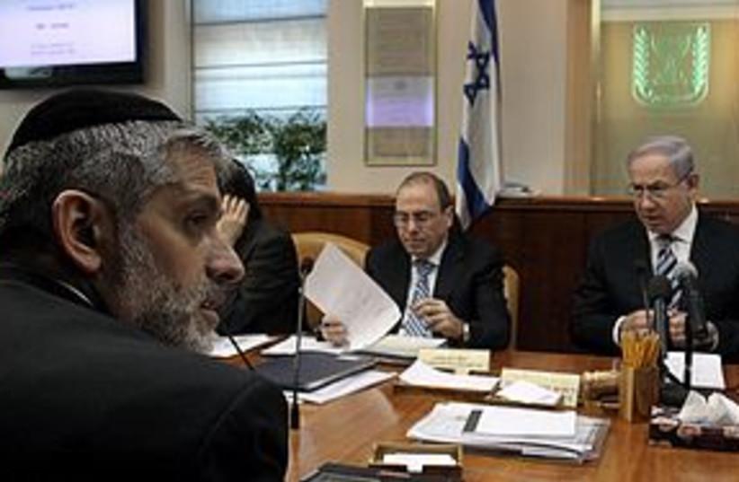 yishai shalom netanyahu cabinet meeting 311 (photo credit: Haim Tzach)