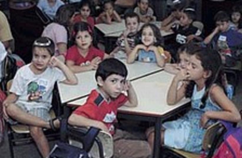 kids at school 224.88 (photo credit: Ariel Jerozolimski)