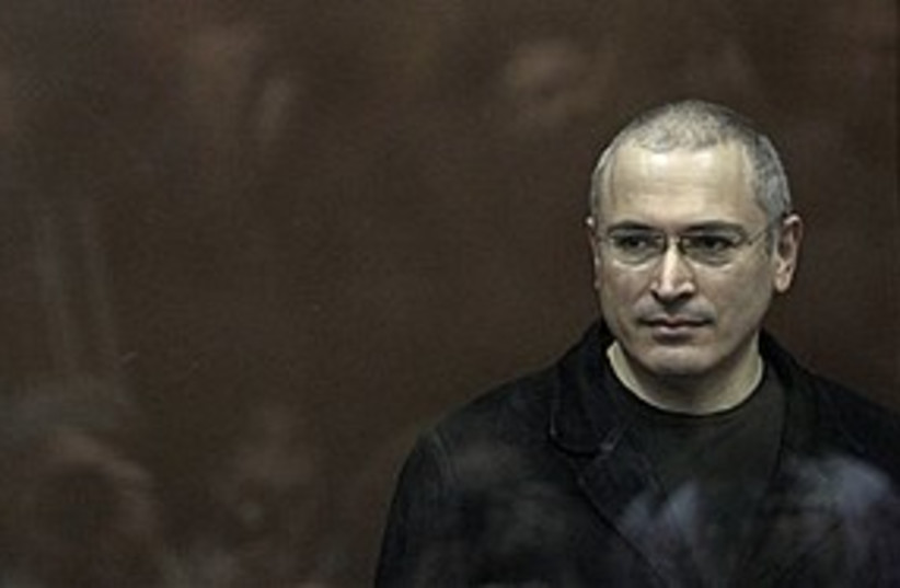 Mikhail Khodorkovsky 311 AP (photo credit: Associated Press)