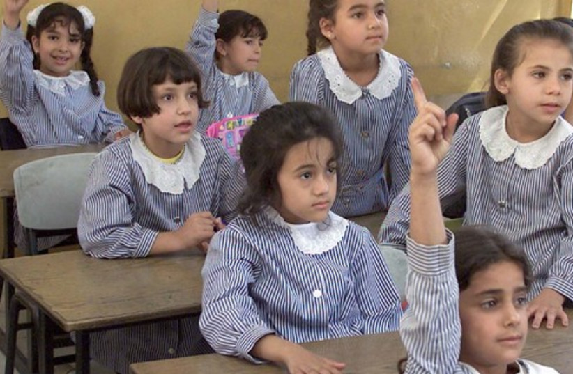 Arab school children (photo credit: Courtesy)