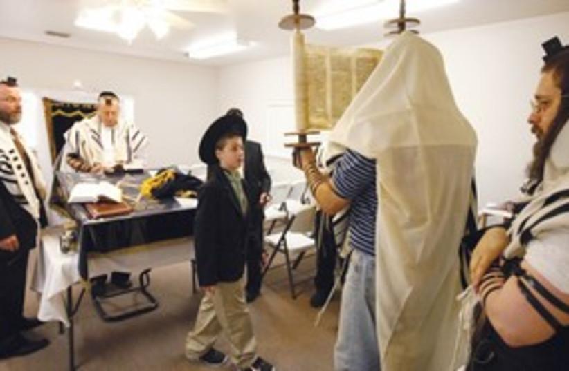 rabbis praying in dallas_311 (photo credit: Dallas Morning News/MCT)