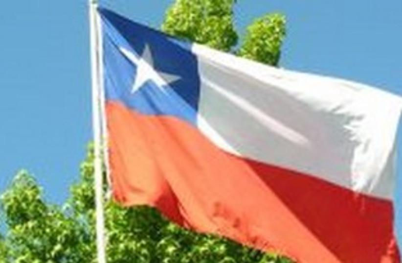 Chilean Flag 311 (photo credit: Courtesy)