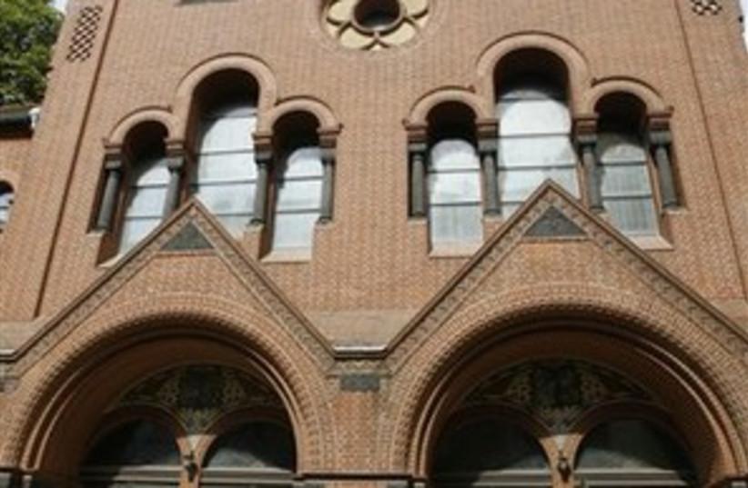 synagogue germany 298 88 (photo credit: )