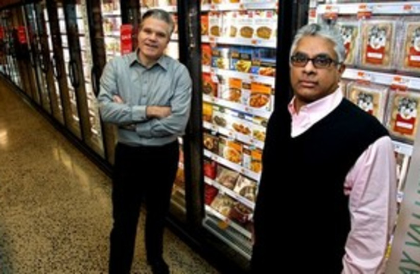 Whole Foods 311 (photo credit: Associated Press)