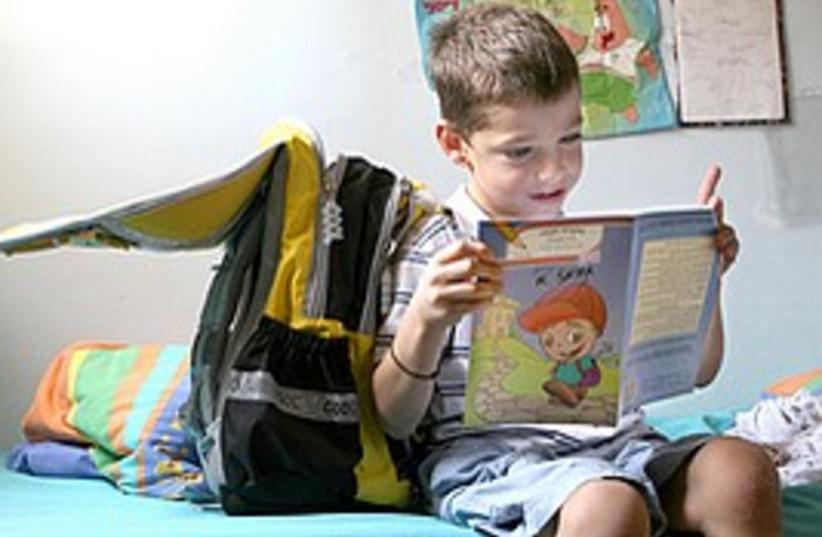 Cute school kid 298.88 (photo credit: Ariel Jerozolimski [file])
