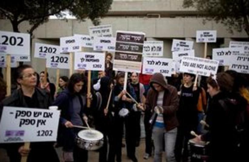 Women Protest Katsav 311 (photo credit: Associated Press)