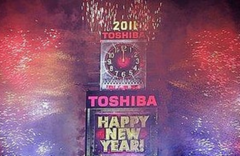 Times Square New Year Eve 311 (photo credit: Associated Press)