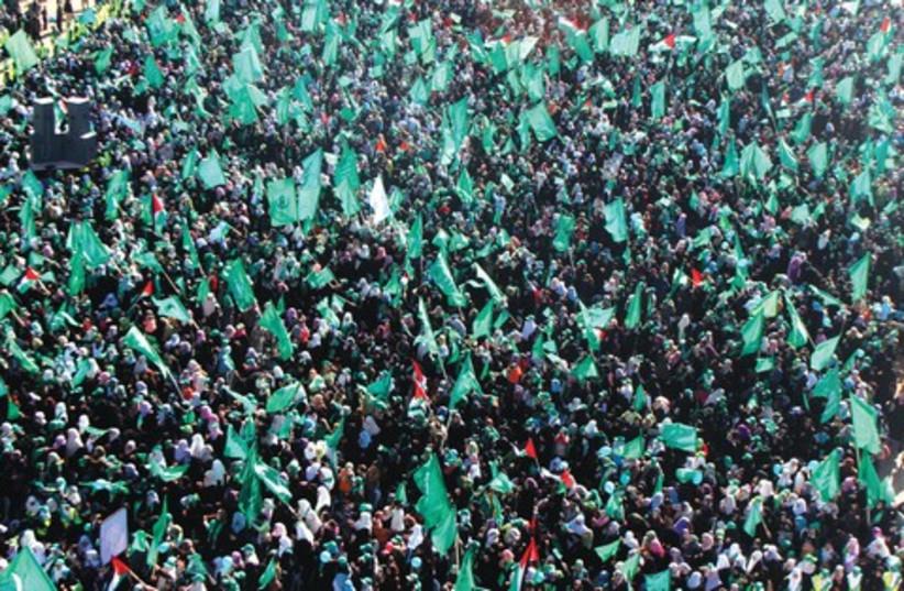 hamas (photo credit: majed hamdan / ap )