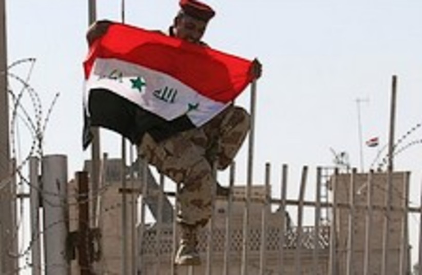 Iraq basra 224.88 (photo credit: AP)