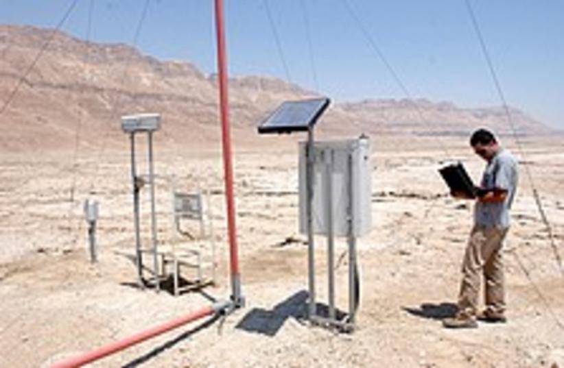 solar power 224.88 (photo credit: Ariel Jerozolimski [file])