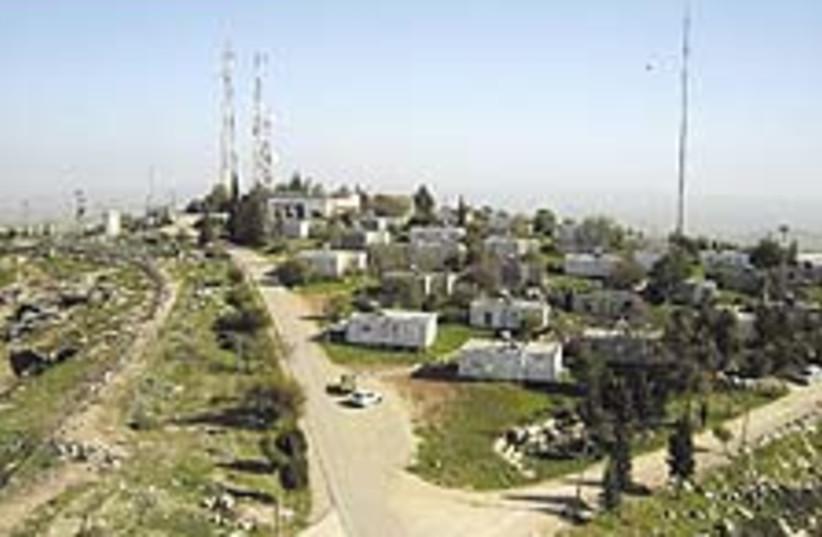 beit yatir 224.88 (photo credit: Courtesy Beit Yatir)