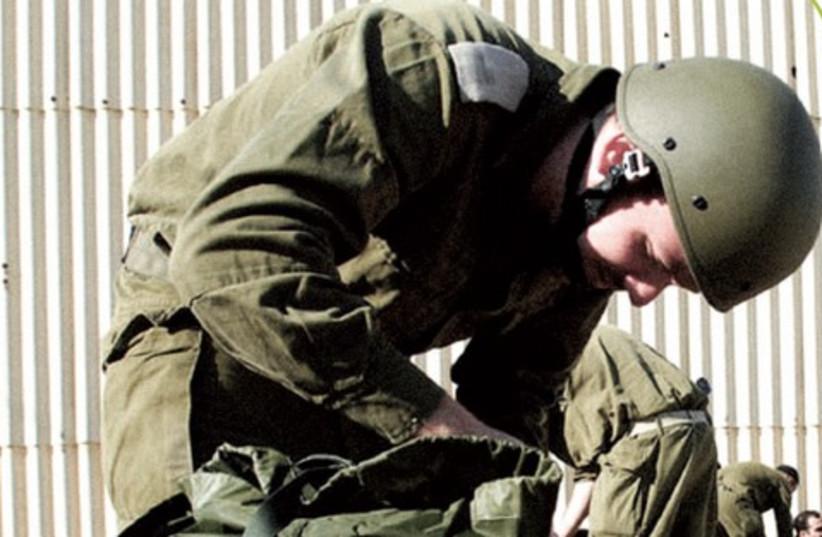 IDF soldier 521 (photo credit: IDF)