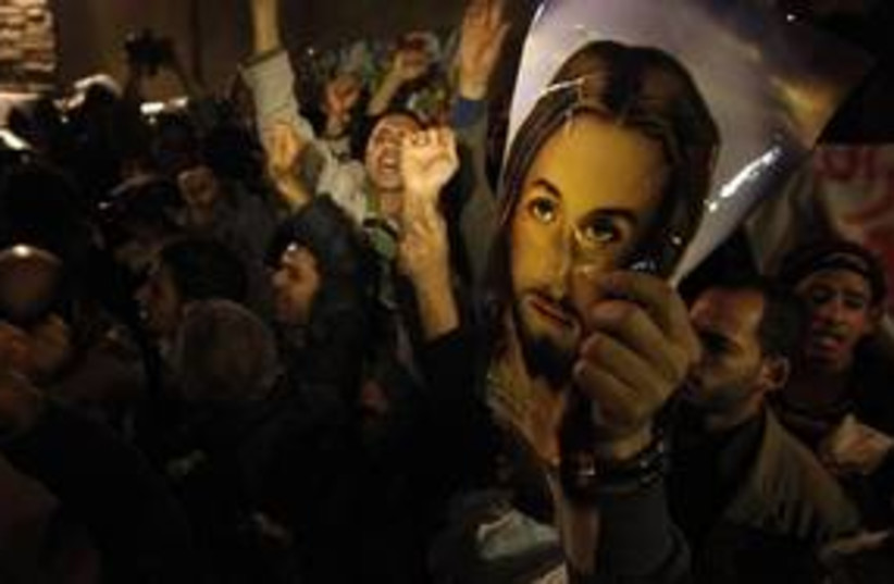 Jesus311 (photo credit: Associated Press)