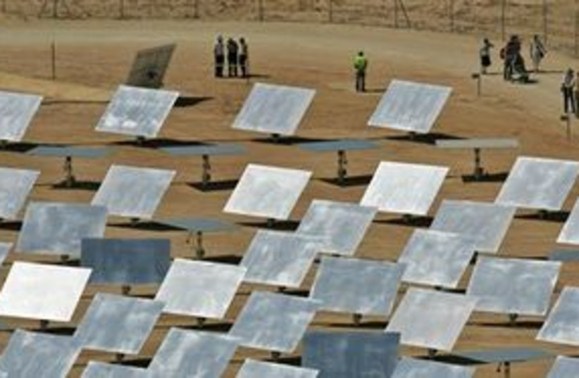 Solar Panel field 311 AP (photo credit: AP)