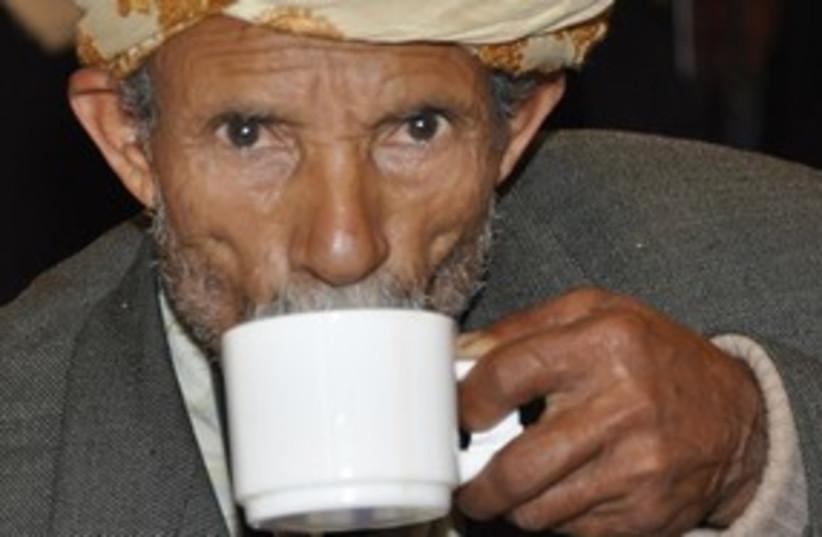 Yemem Coffee 311 (photo credit: The Media Line)