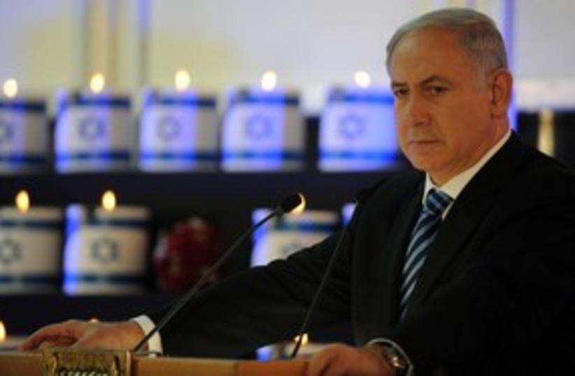 Netanyahu at Carmel memorial ceremony 311 (photo credit: GPO / Avi Ohyahon)