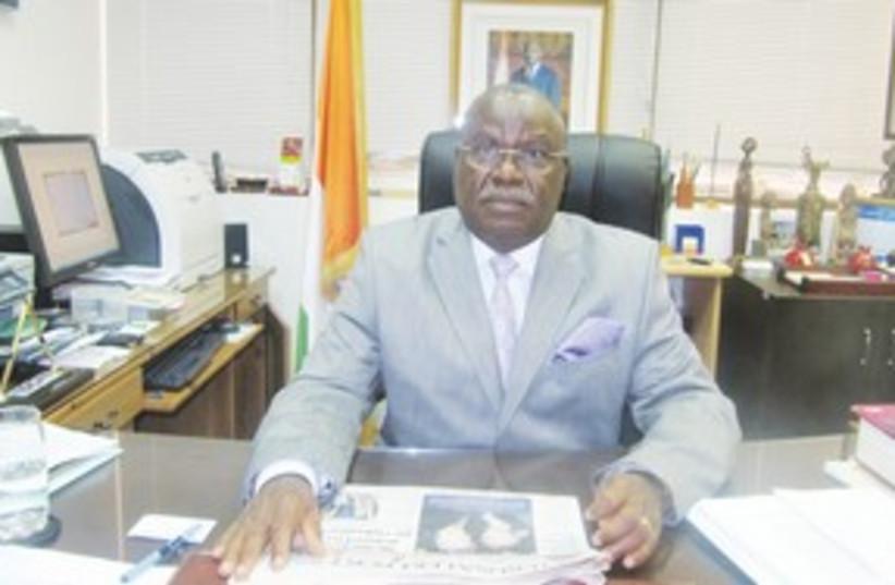 Koudou 311 (photo credit: The Ivorian Embassy)